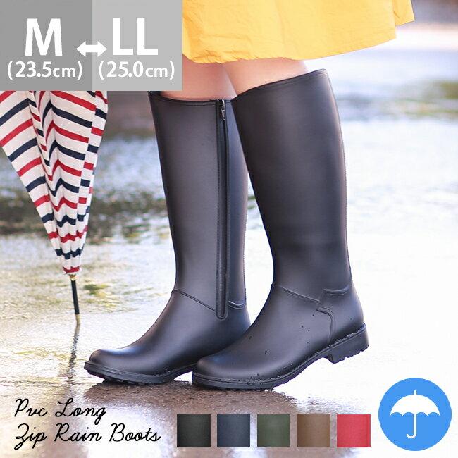 送料無料 撥水PVCロングジップレインブーツ レディース レインシューズ シンプル おしゃれ 長靴 防水 ローヒール 3cmヒール レインブーツ 雨靴