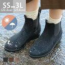 送料無料 完全防水 サイドゴア ラグソール レイン ブーツ レインシューズ レディース ブーティー 2cmヒール 雨靴 長靴…