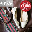 Kogo-sale-170926-1