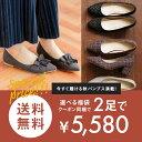 送料無料 2足で5,580円!楽天1位! 選べる福袋 パンプス スニーカー ブーツ ブーティ 大きいサイズ 小さいサイズ レデ…