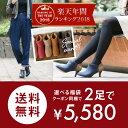 送料無料 2足で5,580円!楽天1位! 選べる福袋 専用クーポン パンプス スニーカー ブーツ ブーティ 大きいサイズ 小さ…