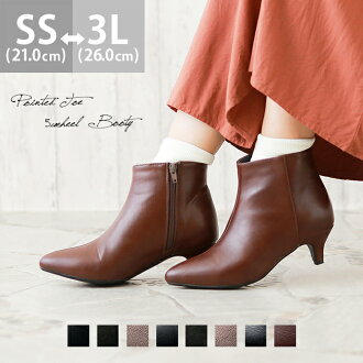 New work early percent 3,990 yen → 3,490 yen selectable inside soft and fluffy fur type pointed toe 5cm heel bootie pointed cold protection 5cm heel middle heel walk and the side zip side fastener side zip boots back raising boots which I breathe it and
