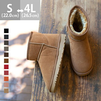 Full volume fluffy fur. Short sheepskin(mouton) boots/short/women/short boots /sheepskin(mouton) boots/autumn-winter 2014 item /small size/large size/outlet shoes