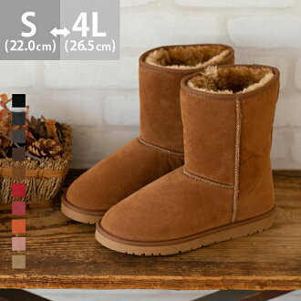 [standard]Fluffy  sheepskin(mouton) boots / women /short boots/autumn-winter 2014 item /feature/small size/large size/outlet shoes cute Japan
