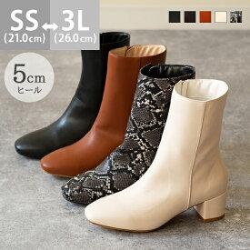 送料無料 ブーツ ミドルブーツ レディース スクエアトゥ サイドジップ 変形ヒール 痛くない 履きやすい 柔らかい 滑らない 大きいサイズ 小さいサイズ