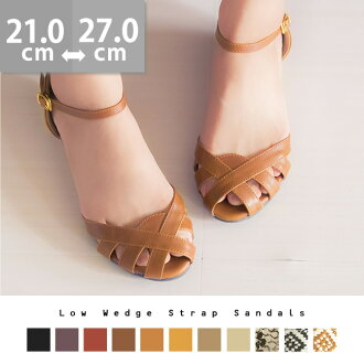 Low wedge strap  sandals/women/heel/wedge sole/low heel/easy walk/spring-summer 2015 new item/small size/large size/outlet shoes/ cute Japan
