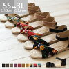 Cross strap low heel jute sandals [flat shoes]/women/espadrille / flat/spring-summer 2015 new item/small size/large size/outlet shoes cute Japan