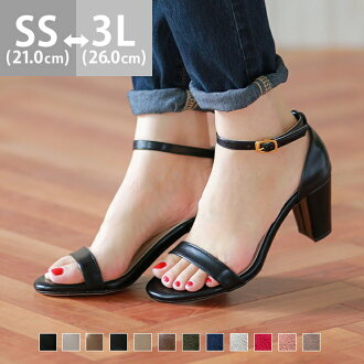 It is 7cm heel 2e in summer in the beautiful leg black winter when a delicate vanity chunkey heel chunkey large heel strap sandals Lady's walk and the size small size backstrap office fashion that does not have a pain that I breathe it, and high-heeled s