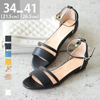 It is trip 2e in the size spring and summer when 2018 new work double trap ankle strap sandals 1.5cm heel Lady's flat sandals strap sandals low heel large heel ぺたんこ walks and small size that breathes it, and is hard to be tiring are big