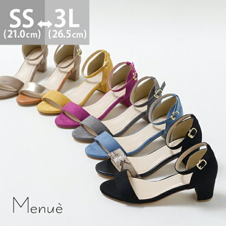 I am going to send it out on about April 20 when large heel fashion is pretty in the size 3e wide spring and summer where マデ 2,699 yen 5cm heel chunkey strap wedge sole sandals lady's backstrap big size is small at early percent 3/1 9:59