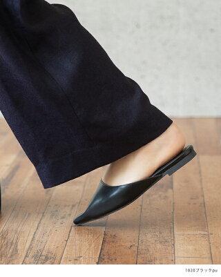送料無料ポインテッドトゥフラットヒールサンダルサンダル靴シューズスリッパすりっぱつっかけミュールミュールサンダル