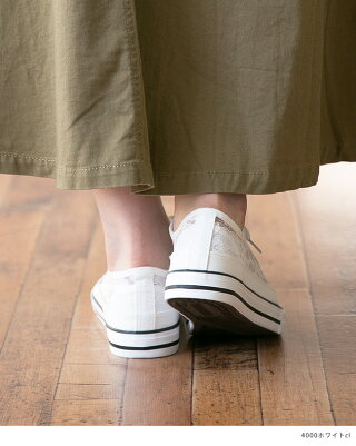 送料無料蒸れにくいチュールローカットスニーカーレディースローカットスニーカーチュールスニーカー白底厚底痛くない歩きやすい蒸れない