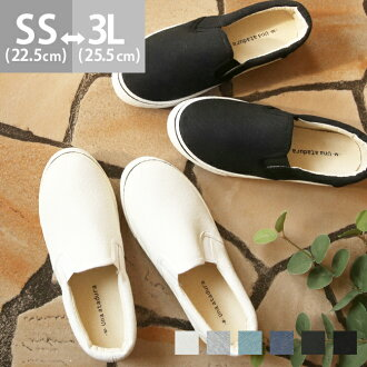 I am available from 11 colors of マデ 1,599 yen at 1/9 9:59! Slip-ons Lady's sneakers 2017 white black shoes plain canvas flattie flattie ぺたんこ black lady's sneakers white pink gray ssa comfortable to walk in in the fall and winter not to be tiring