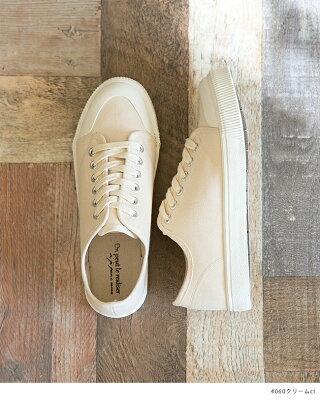 送料無料ベーシックローカットキャンバススニーカー歩きやすい軽いレディース白赤靴インソール女の子おしゃれ大きいサイズかわいい黒靴下靴紐クッション軽量通学