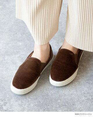 送料無料シンプルスリッポンふわふわインソールスリッポンスニーカーフラットシューズカジュアルシューズレディースフラットぺたんこぺたんこ靴痛くない履きやすい