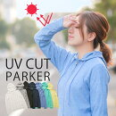UVカットジップアップパーカー冷房対策日焼け防止