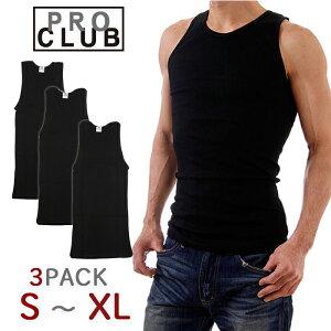 PRO CLUB タンクトップ メンズ 無地 S M L XL 大きいサイズ プロクラブ タンクトップ (3枚入り) 3piece TANK TOP (A-Shirts) アメカジ スポーツ B系 ストリート系 ヒップホップ ダンス 衣装 USA ブランド フ