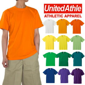 UNITED ATHLE Tシャツ 無地Tシャツ ヘビーウェイト メンズ レディース 無地 半袖Tシャツ 男女兼用 おしゃれ かっこいい 大きいサイズ ヒップホップ ダンス ストリート 父の日 ギフト