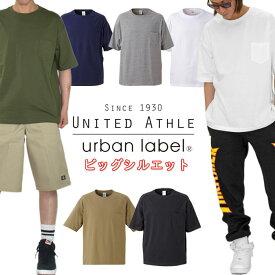UNITED ATHLE Tシャツ ポケットTシャツ ビックシルエット メンズ レディース 無地 半袖Tシャツ 男女兼用 おしゃれ かっこいい 大きいサイズ ヒップホップ hiphop ダンス ストリート ネイビー オシャレ 父の日 ギフト