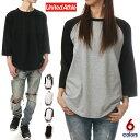UNITED ATHLE Tシャツ 7分袖Tシャツ ラグラン メンズ レディース 無地 Tシャツ ベースボールtシャツ 七部袖 ロンT 大きいサイズ ヒップ…