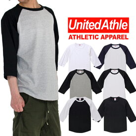 UNITED ATHLE Tシャツ 7分袖Tシャツ ラグラン メンズ レディース 無地 Tシャツ ベースボールtシャツ 七部袖 ロンT 大きいサイズ ヒップホップ ダンス ストリート 3/4スリーブ ホワイト 白 グレー ネイビー おしゃれ かっこいい 5.6oz 5045 父の日 ギフト