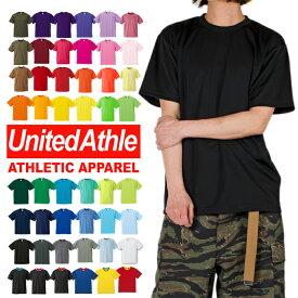 UNITED ATHLE 無地Tシャツ Tシャツ 吸水速乾性 紫外線防止 ドライTシャツ メンズ レディース 半袖Tシャツ 男女兼用 おしゃれ かっこいい 大きいサイズ ヒップホップ hiphop ダンス ストリート ブラック 黒 ホワイト 白 半袖Tシャツ