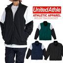 ナイロンジャケット UNITED ATHLE ユナイテッドアスレ ウィンドブレーカー ナイロン トラックジャケット 無地 メンズ アウター ブルゾン 防寒 ヒップホップ ストリート ダンス 衣装 ブラ