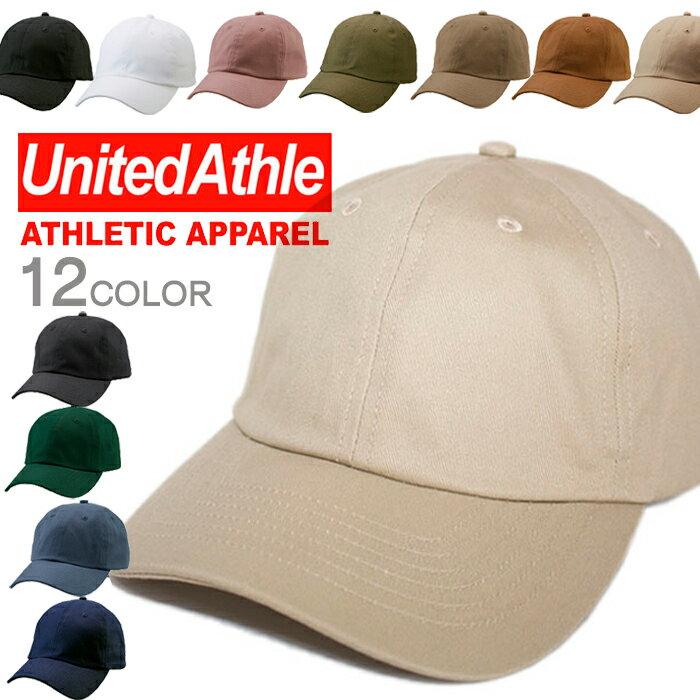 キャップ UNITED ATHLE キャップ 帽子 ローキャップ 6パネル 無地 カジュアル スポーツ コットン レディース メンズ ダンス ブラック ネイビー ベージュ ホワイト 浅い つば長 おしゃれ かっこいい 新生活 ギフト