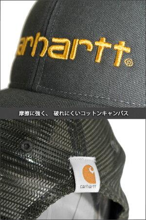 カーハートダックフードジャケットJ131メンズアメカジ作業服大きいサイズCARHARTT(メール便不可商品)