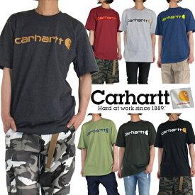 カーハート Tシャツ ロゴ 半袖 CARHARTT USAモデル ワンポイント 無地 半袖Tシャツ メンズ レディース スケート B系 ストリート系 ヒップホップ ダンス 衣装 黒 ブラック グレー ブルー 父の日 ギフト