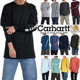 カーハート 長袖Tシャツ CARHARTT USAモデル 袖ロゴ ロングスリーブTシャツ ロンT メンズ レディース スケート B系 ストリート系 ヒップホップ ダンス 衣装 黒 ブラック グレー レッド ネイビー オレンジ ブラウン ブラウン 父の日 ギフト