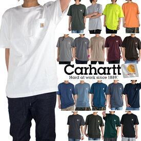 カーハート ポケット付き Tシャツ 半袖 CARHARTT USAモデル ワンポイント 無地 半袖Tシャツ メンズ レディース スケート B系 ストリート系 ヒップホップ ダンス 衣装 黒 ブラック ホワイト 白 父の日 ギフト