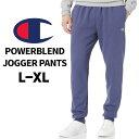 チャンピオン スウェットパンツ メンズ レディース 無地 CHAMPION スウェット ジョガ—パンツ USAモデル 大きいサイズ 裏起毛 ヒップホップ ダンス 衣装 ストリート 黒 ブラック グレー