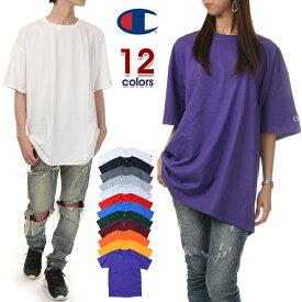 チャンピオン Tシャツ レディース メンズ 半袖 ビッグTシャツ CHAMPION 大きいサイズ ビッグシルエット ビッグ ビッグサイズ ヘビー 無地 厚手 綿 部屋着 パジャマ スポーツ ダンス 衣装 おしゃれ ゆったり USA ブランド 白 黒 紫 赤 イエロー S M L XL XXL ブランド 袖ロゴ