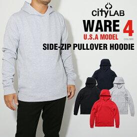 CITY LAB パーカー メンズ シティラブ プルオーバー 大きいサイズ 無地 裏起毛 メンズ 大きいサイズ ストリート スケーター レディース ダンス グレー ブラック 黒 シティラボ シティーラボ 父の日 ギフト