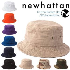 NEWHATTANニューハッタンデニムバケットハット無地メンズレディースストリートアメカジ帽子コットン