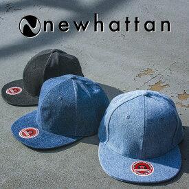 ニューハッタン キャップ NEWHATTAN キャップ 帽子 フラットバイザー ベースボールキャップ スナップバックキャップ デニム カジュアル スポーツ コットン レディース メンズ ダンスブラック ネイビー ブルー 父の日 ギフト