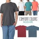 後染め Tシャツ 半袖Tシャツ ポケット付き メンズ レディース Comfort Colors Tシャツ コンフォートカラーズ USAモデル 大きいサイズ …
