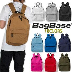 Bag Base バッグベース リュック バックパック リュックサック メンズ レディース 無地 大容量 通学 通勤 おしゃれ 父の日 プレゼント