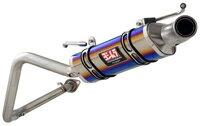APIO(アピオ) ヨシムラマフラー R-77J チタンサイクロン スズキ ジムニーシエラ JB33/JB43用 (2004-5T)【マフラー】YOSHIMURA Muffler R-77J Titan CYCLONE【通常ポイント10倍!】