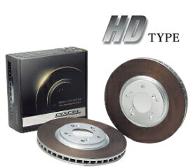 DIXCEL BRAKE DISC ROTOR HD Type フロント用 ミツビシ パジェロ イオ H61W/H62W/H66W/H67W/H71W/H72W/H77W用 (HD3411092S)【ブレーキローター】ディクセル ブレーキディスクローター HDタイプ