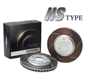 DIXCEL BRAKE DISC ROTOR HS Type フロント用 ミツビシ パジェロ イオ H61W/H62W/H66W/H67W/H71W/H72W/H77W用 (HS3411092S)【ブレーキローター】ディクセル ブレーキディスクローター HSタイプ