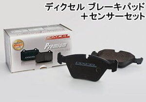 DIXCEL BRAKE PAD Premium Typ...