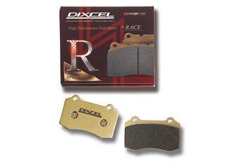 DIXCEL BRAKE PAD R01 Type フロント用 マツダ スクラム 車体番号〜380000 DG63T用 (R01-371054)【ブレーキパッド】ディクセル R01タイプ