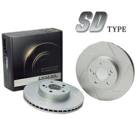 DIXCEL BRAKE DISC ROTOR SD Type フロント用 ミツビシ パジェロ イオ H61W/H62W/H66W/H67W/H71W/H72W/H77W用 (SD3411092S)【ブレーキローター】ディクセル ブレーキディスクローター SDタイプ
