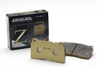 DIXCEL BRAKE PAD Z Type フロント用 トヨタ ヴォクシー ZWR80G/ZRR80G/ZRR85G/ZRR80W/ZRR85W用 (Z-311548)【ブレーキパッド】ディクセル Zタイプ