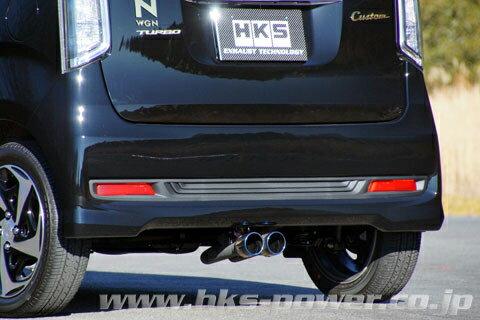 HKS Cool Style ホンダ N-WGN(エヌワゴン) カスタム JH1用 (31028-AH004)【JQR認定品】【マフラー】エッチケーエス クールスタイル