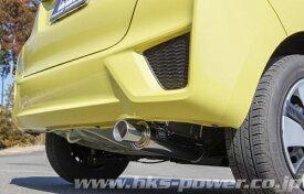 HKS Silent Hi-Power ホンダ フィット GK3用 (32016-AH031)【JQR認定品】【マフラー】【自動車パーツ】エッチケーエス サイレントハイパワー【車関連の送付先指定で送料無料】【通常ポイント10倍!】