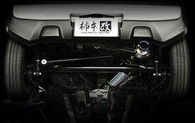 柿本改 カキモトレーシング GT box 06&S スズキ ハスラー MR41S用 (S44333)【マフラー】【自動車パーツ】KAKIMOTO RACING ジーティーボックス ゼロロクエス【個人宅も別途送料負担にて配送可能】