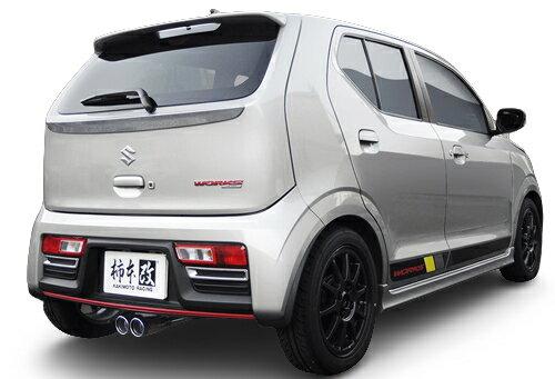 柿本改 カキモトレーシング Class KR スズキ アルトワークス HA36S用 (S71335) 【マフラー】 KAKIMOTO RACING クラス ケーアール